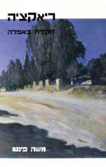 14-1819f