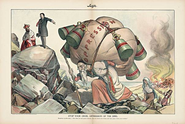 'להפסיק את הדיכוי האכזרי של היהודים', ליתוגרפיה בעקבות פרעות קישינב, 1904, אמיל פלורי