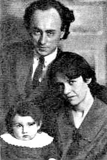 מטביי קגן עם אשתו ובתו
