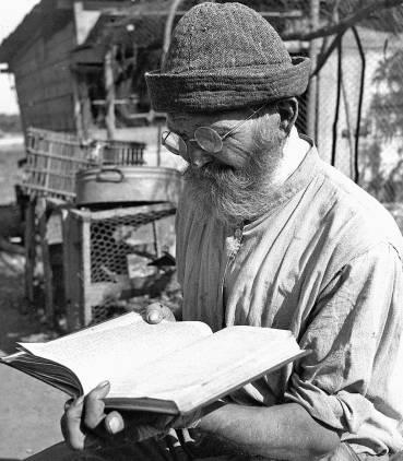 גר מברית המועצות, 1934 צילום: קלוגר זולטן