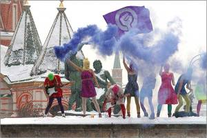'פוסי ריוט' בשירי מחאה צילום: דניס בוכהקארב