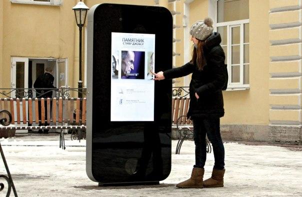 הקדמה כסכנה רוחנית. פסל הנצחה אינטראקטיבי לזכרו של סטיב ג'ובס, רוסיה 2013 צילום: EPA
