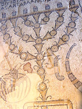 רצפת בית הכנסת בציפורי