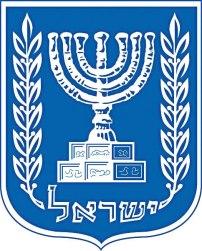 סמל המדינה (5)