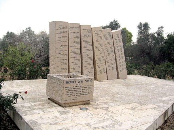 עמודיה מחושבים ליפול, אך היא יציבה. אנדרטה לזכר השואה בבית לחם הגלילית. צילום: ישראל רוזן