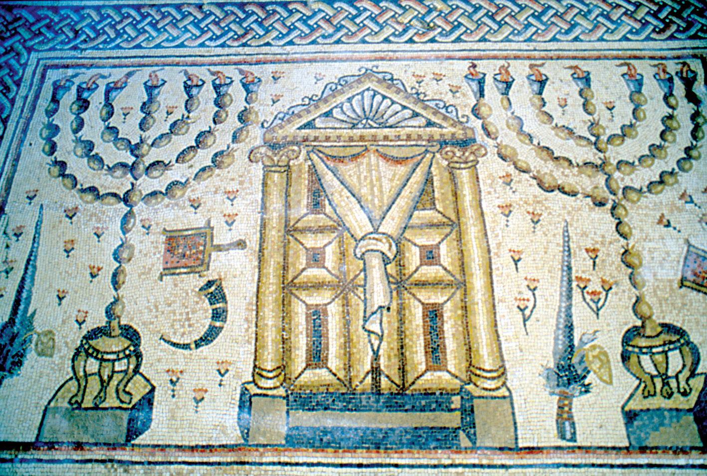 קטע מפסיפס בית הכנסת בחמת טבריה, המאה הרביעית לספירה (3)