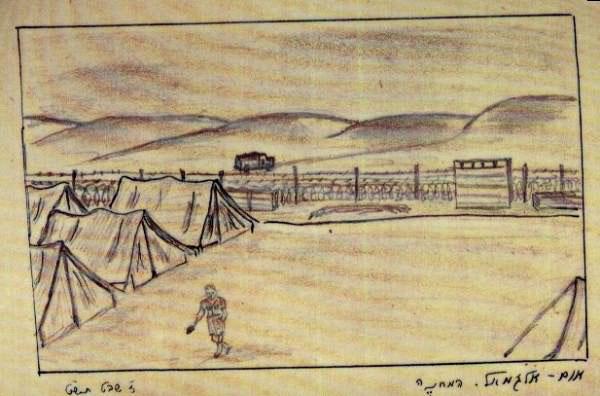 """הכל קרה, הכל אמיתי. אום אלג'מאל, המחנה, תש""""ט. קריקטורה מהשבי הירדני. צילום באדיבות הארכיון לתולדות גוש עציון"""