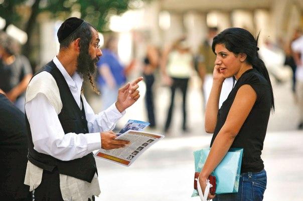 עשרות שנים ידענו לחיות עם המתח הזה: החברה האזרחית מכילה את הקהילה הדתית הגודרת עצמה. צילום: פלאש 90