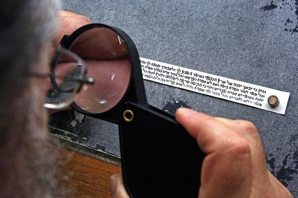 מה חשו תלמידי חכמים נוכח עיוורונם? האם תחושת החטא פיעמה בהם? הגהת פרשיות  צילום: פלאש 90