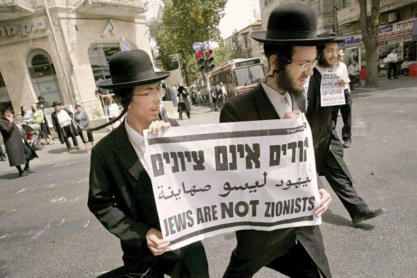 בין הדוגלים בהמשך הגשמת הציונות לדוגלים במדיניות פוסט־ציונית. הפגנה בירושלים   צילום: פלאש 90