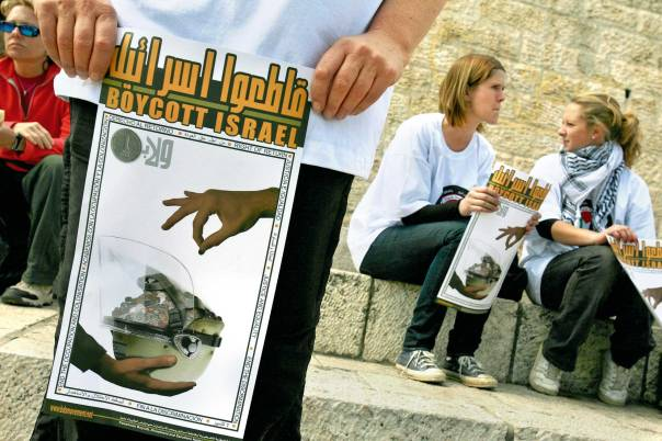 הפגנה הקוראת להחרמת ישראל. ירושלים, 2009 צילום: פלאש 90