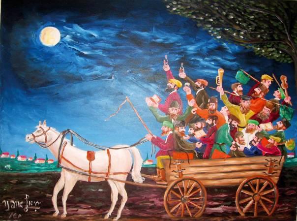 """מדוע לא דיבר בן־גוריון על מלאותה של """"העגלה החילונית""""? יחיאל אופנר, """"ערימת חסידים נוסעים לרבי מליובאוויץ"""", 2010"""