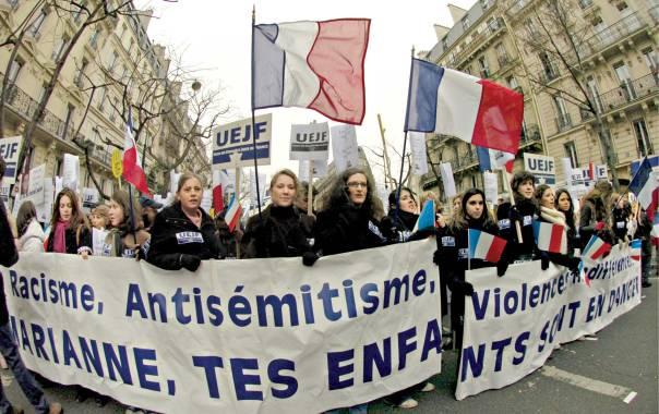 צעדה נגד גזענות, פריז, 2006       צילום: EPA