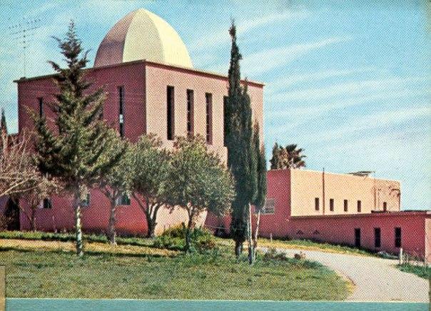 """ישיבת בני עקיבא כפר הרא""""ה, 1940 צילום: יאיר בן אורי"""