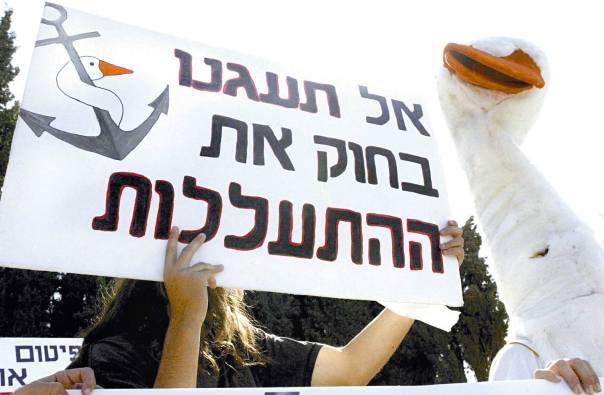 חקיקה המבוססת על רגשות היא שגיאה. הפגנה נגד פיטום האווזים, 2005       צילום: פלאש 90