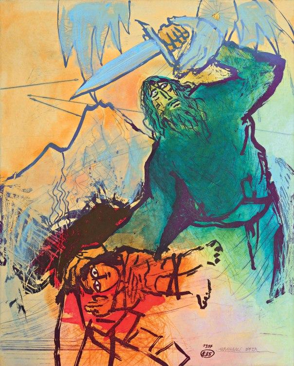 ניסיון שהוא עשיית מעשה רע בכל קנה מידה. עקדת יצחק, עדי הולצר, 1997 צילום: מיכאל גבלר