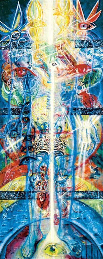 עולם היצירה (עולם המלאכים), 1990