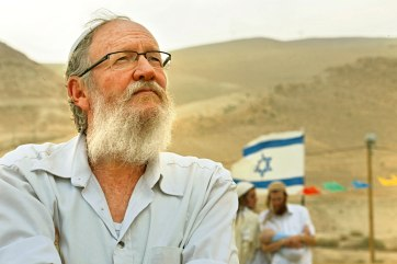 """יהודה עציון הוא עורך הספר """"ירושלים הבנויה"""" צילום: פלאש 90"""