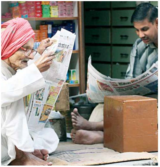 טכניקות להקהיית הסבל שמקורן בחכמת המזרח. הודו, 2009  צילום: פלאש 90