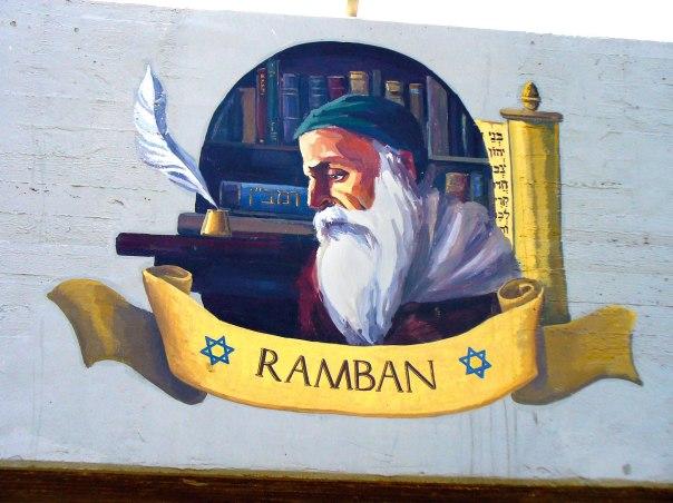 """מהפכה בלימוד הרמב""""ן. ציור קיר באודיטוריום עכו  צילום:  Yuval Y"""