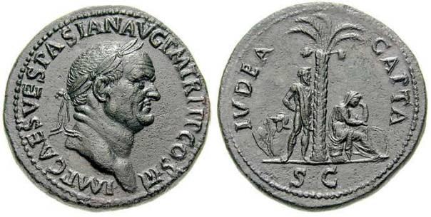 """בתקופת בית שני היה התמר סמלה של הארץ. המטבע הרומי """"יהודה השבויה""""  Classical Numismatic Group, Inc"""