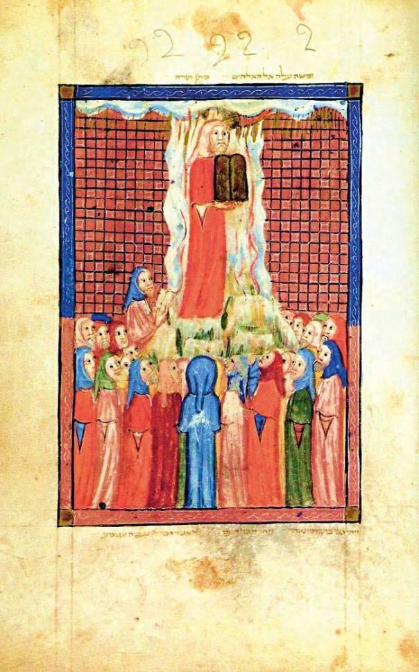 הגדת סרייבו, ברצלונה, מחצית המאה ה־14