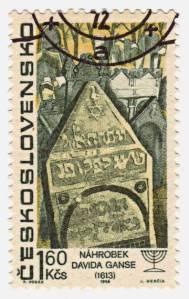 מצבתו של גנז על בול צ'כוסלובקי, 1967