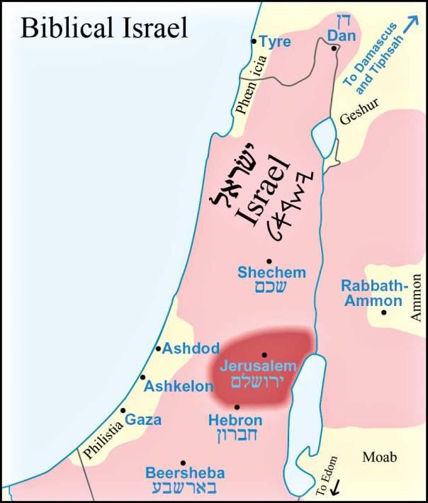 היישוב קובע את הגבולות ההלכתיים. ארץ ישראל המקראית