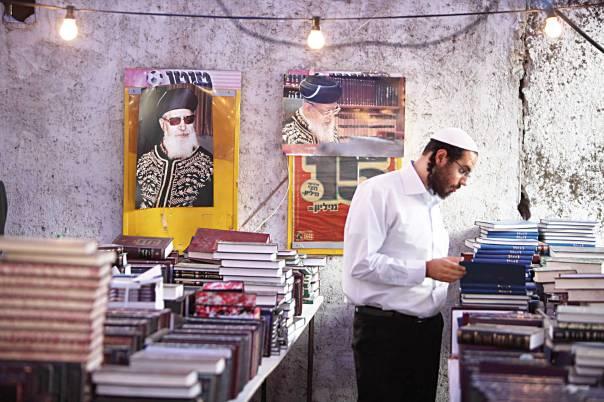 האם רצוי שיהיה מנהג אחד לכולם? סיום השבעה לרב עובדיה יוסף, ירושלים  צילום: פלאש 90