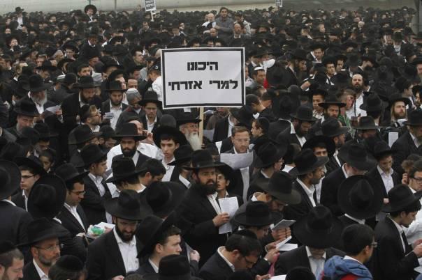 עיוות מסוכן של היהדות. הפגנת החרדים בירושלים  צילום: יוסי אלוני