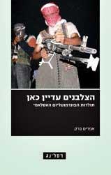 book_745_big