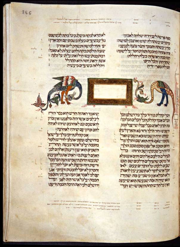 """תחילת ספר קהלת, תנ""""ך מסוף המאה ה־13"""