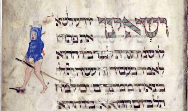 הבן שאינו יודע לשאול, הגדת רוטשילד (אוסף מרפי). המאייר: יואל בן־שמעון, 1450 לערך