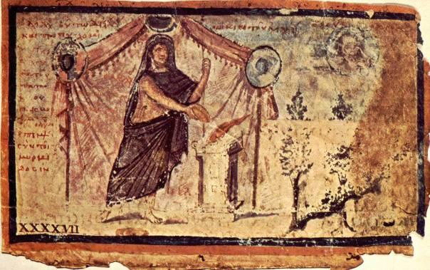 """עבודת קרבנות פלסטית. אכילס זובח לזאוס, מתוך כתב־יד """"Ambrosian"""" של האיליאדה"""