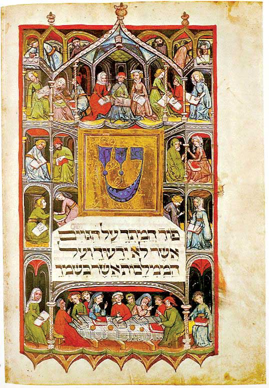 לייחל לאורה של שחרית גם מתוך החשכה. הגדת פסח, גרמניה, המאה ה־14