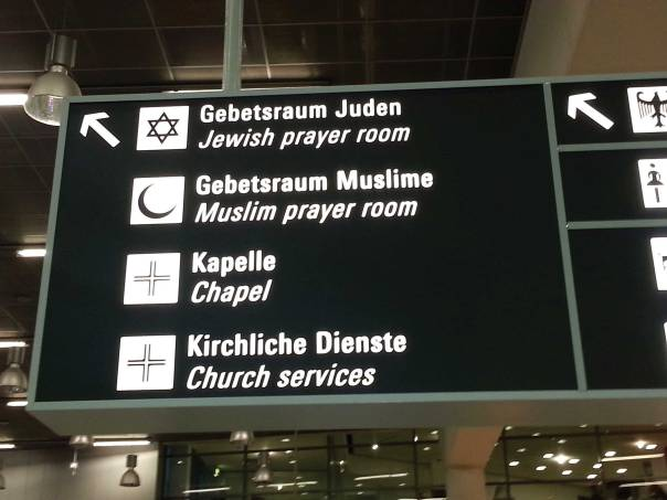 חדר תפילה לכל דת. שדה התעופה בפרנקפורט