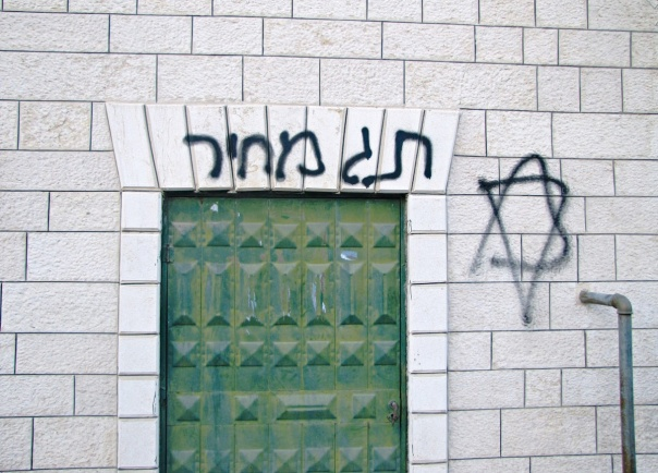 """""""המושג נקמה אינו מצוי בלקסיקון היהודי המעשי"""". פעולת תג מחיר, 2010 צילום: אי.אף.פי"""