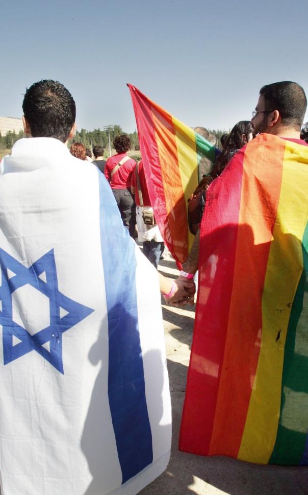 תלונות לבורא עולם - לא למחוקק. מצעד הגאווה בירושלים  צילום: מרים צחי