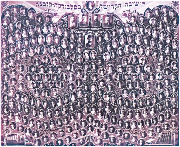 """חלקם של רבנים וחברים בחתונה ובתהליך השידוך היה מועט. תמונת מחזור של ישיבת """"כנסת ישראל"""" בסלבודקה, תרפ""""ט. מתוך הספר"""
