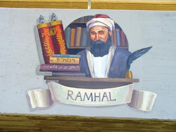 """האמין שנשמתו נעלית מזו של רשב""""י והאר""""י. הרמח""""ל, ציור קיר באודיטוריום עכו  צילום: yoval y"""