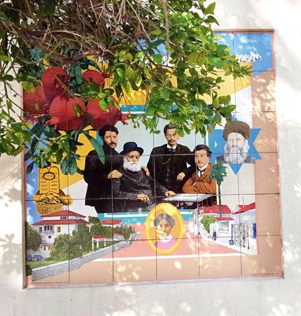 """הרב קוק וי""""ח ברנר (שמאלי), במיצג """"תוצרת הארץ"""" של דוד טרטקובר המוצג במרכז סוזן דלל, תל אביב"""