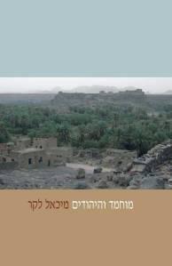 muhamadA(1)