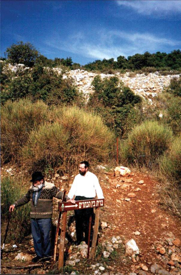הר בין הבתרים בהר דב