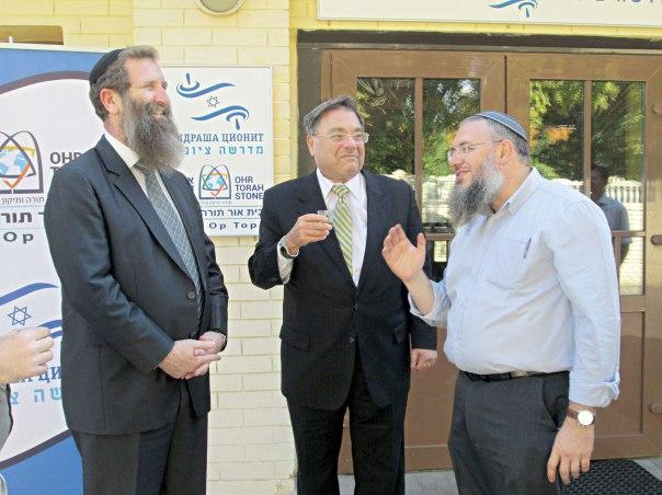 מספר העולים היהודים מאוקראינה לישראל גדל פי שלושה. משתתפי השבת  צילום: אלישע חנקין