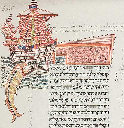 """יונה לומד כי ליהודי יש אכפתיות לעולם כולו. מתוך תנ""""ך קניקוט המאה ה־15"""