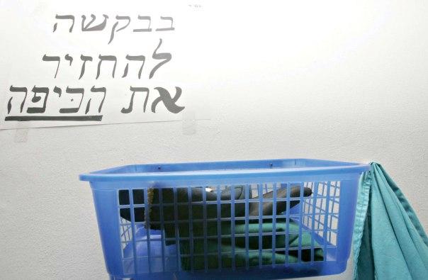 להגיע לפשרה בשיתוף הרבנות. סלסלת כיפות בבית הדין הרבני  צילום: מרים צחי