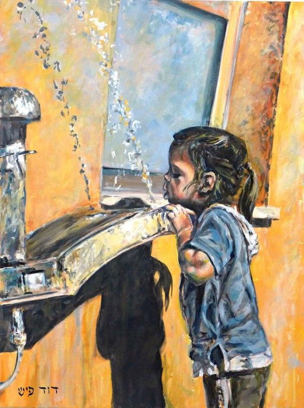 """חירות היא אפשרות של קיום. דוד פיש, """"מים לרוויה"""", 2013"""