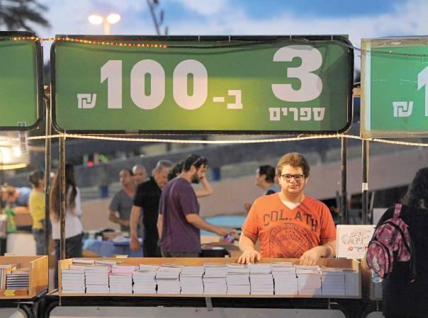 """תרבות עשיית הכסף וההשחתה המכונה """"ארבע-במאה"""". כיכר רבין, 2014 צילום: ראובן קסטרו,  למצולם אין קשר למאמר"""