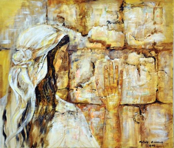 """תפיסת אלוהות פרסונלית. נטלי גרוסמן, """"תפילה"""", 2013 מתוך התערוכה """"רגשות"""", המוצגת בגלריה """"על האגם"""", רעננה"""