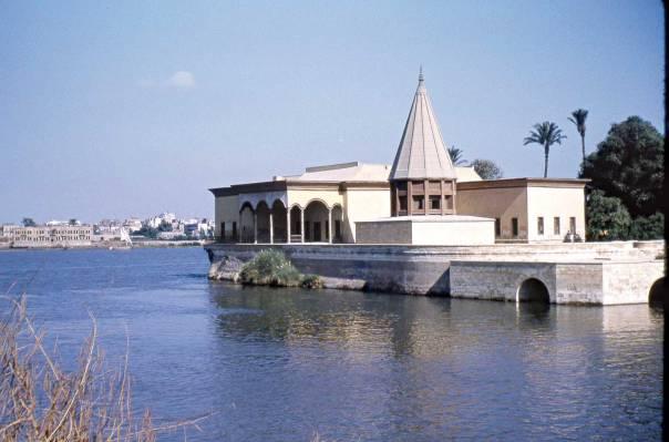 נשאו עיניים לנילוס הרחוק. נילומטר, האי רודה, קהיר, 1966